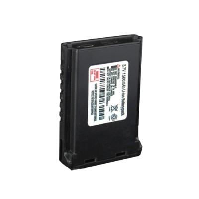 Аккумулятор Baofeng BL-3L