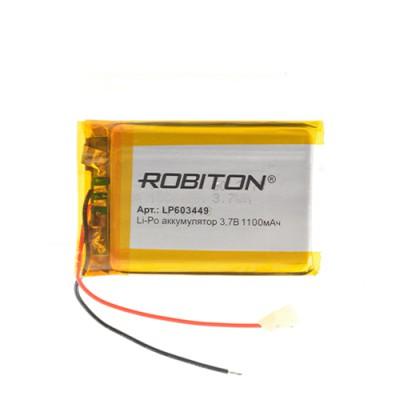 Аккумулятор ROBITON 3.7V 1100мА LP603449 Li-Po с защитой