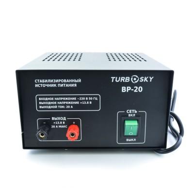 Блок питания Turbosky BP-20 20 А