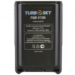 Аккумулятор TurboSky FNB-V106 1200 мА