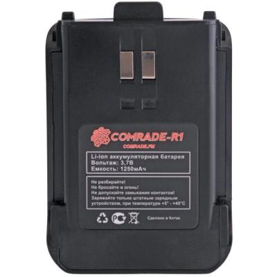 Аккумулятор Comrade R1 АКБ