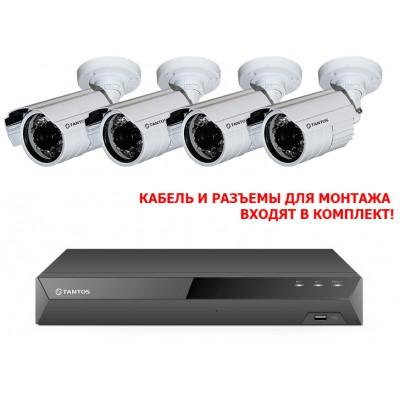 Комплект видеонаблюдения Tantos Дом 4