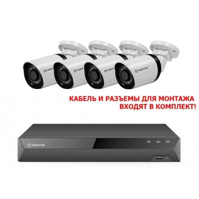 Комплект видеонаблюдения Tantos Дом Pro 4